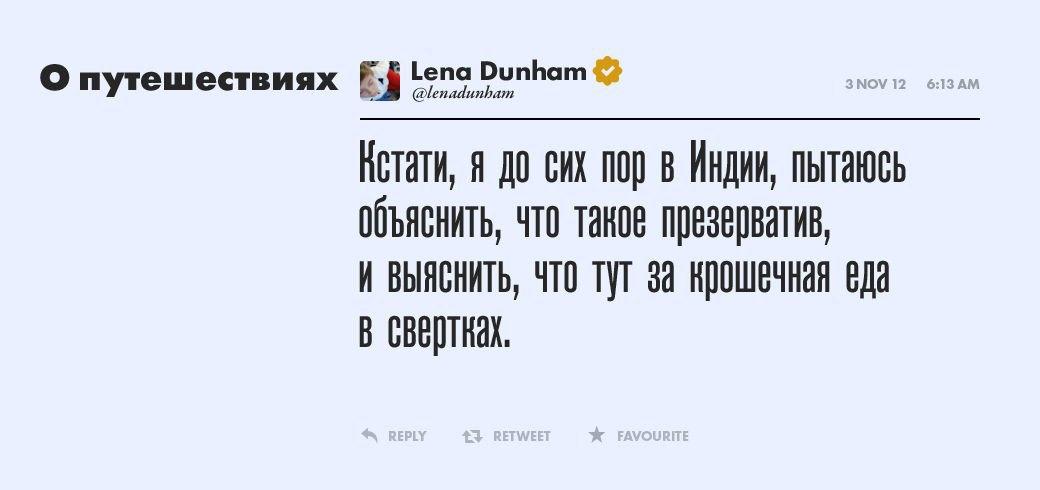 Лена Данэм, человек Возрождения . Изображение № 10.