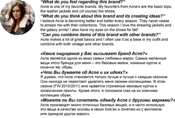 Почему fashion-блоггеры любят Acne?. Изображение № 15.