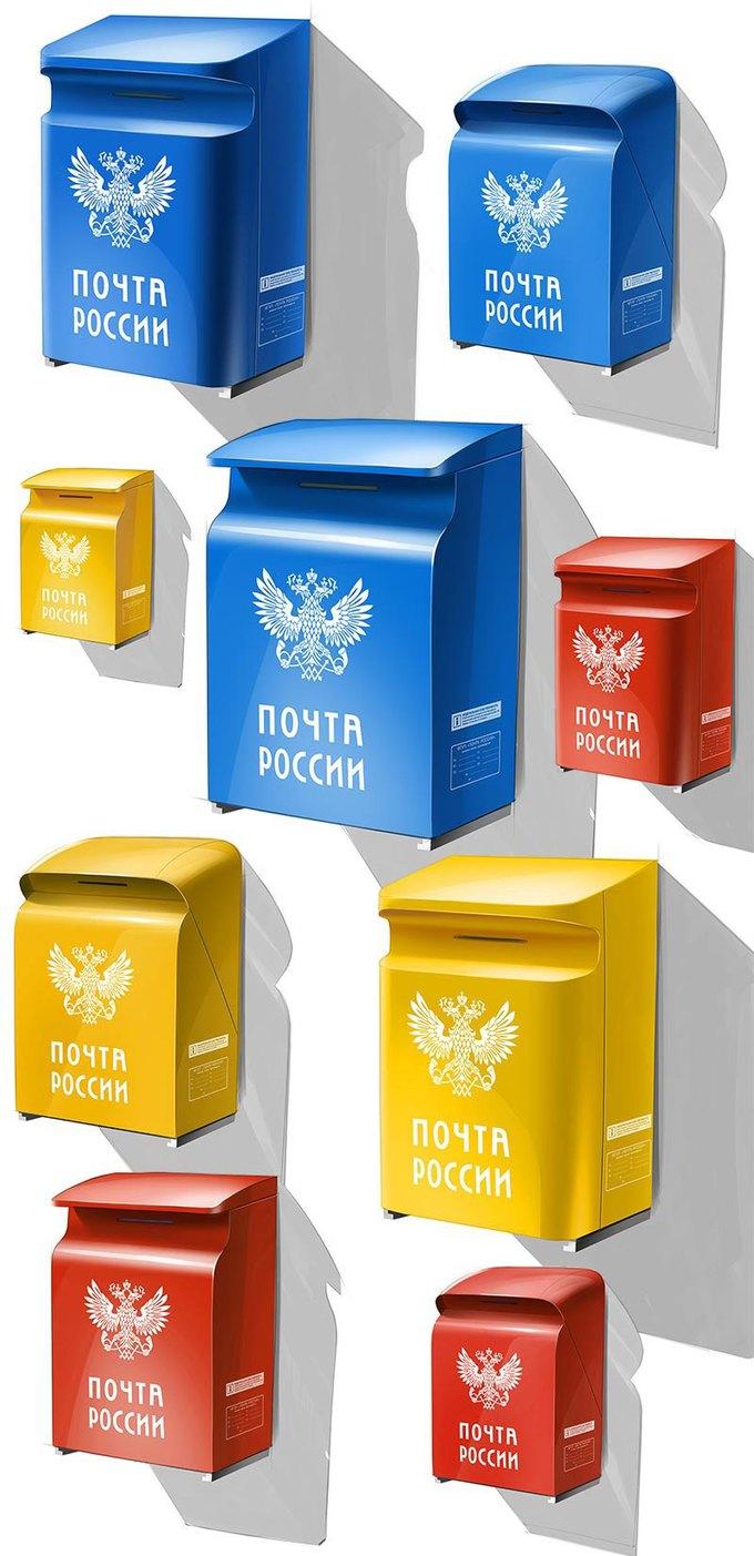 Студия Лебедева разработала дизайн почтовых ящиков. Изображение № 26.