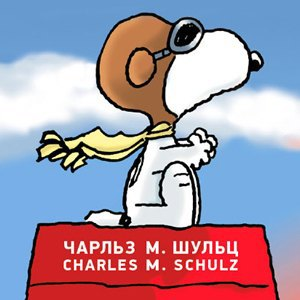 26 главных комиксов весны на русском языке. Изображение № 17.