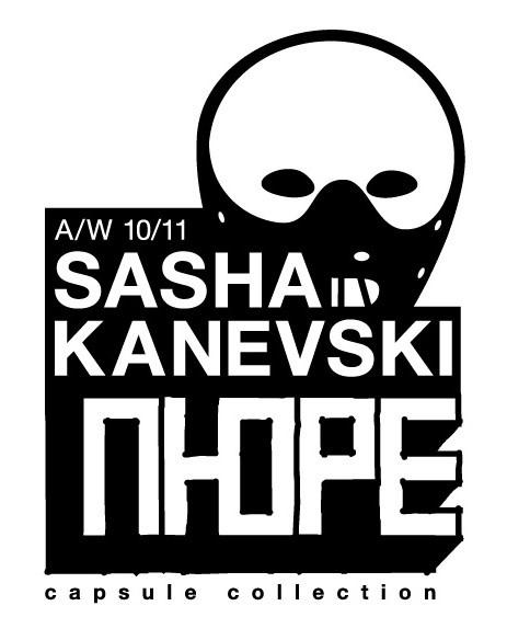 Sasha Kanevski для ПЮРЕ. Изображение № 2.