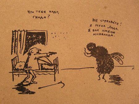 Гаврила Лубнин. Изображение № 21.