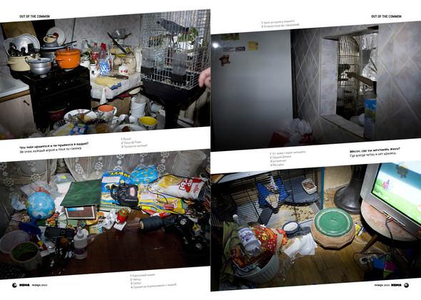 Coma-magazine. Изображение № 9.