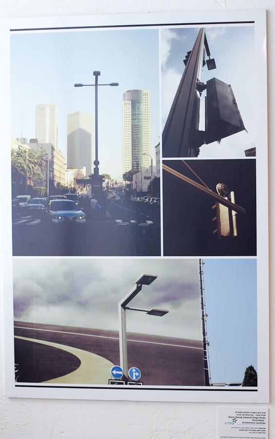 """Выставка израильского дизайна: """"Cделано в Израиле"""". Изображение № 76."""