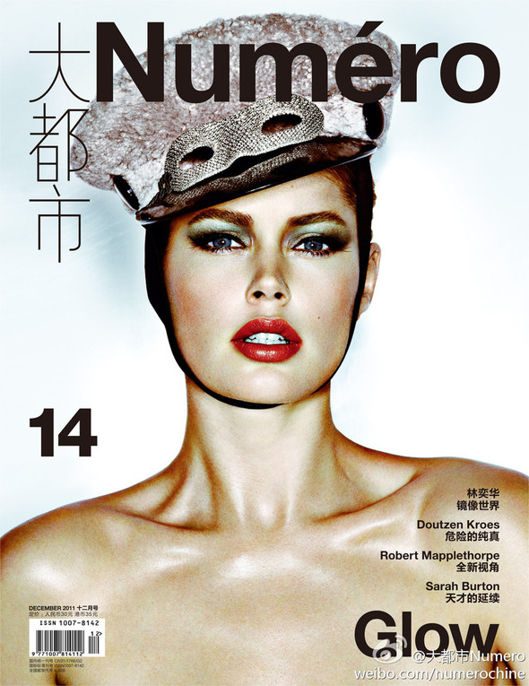 Обложки: Декабрьские Harper's Bazaar, Numero и W. Изображение № 2.