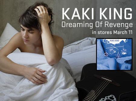 Группа сблагозвучным названием Kaki King. Изображение № 2.
