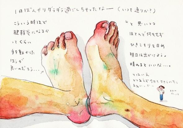 Завтрак японской художницы. Изображение № 28.