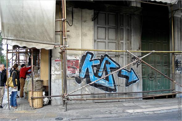 Стрит-арт и граффити Афин, Греция. Изображение № 24.