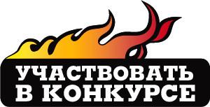 Дайджест конкурсов (ноябрь-декабрь 2011). Изображение № 8.