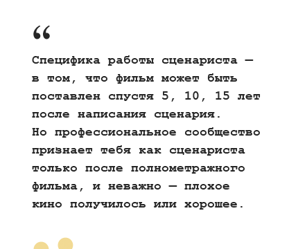 Фильмы VS Сериалы: Сценарии успеха. Изображение № 3.