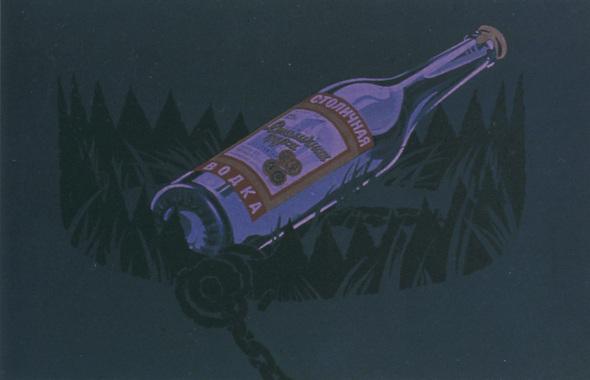 Искусство плаката вРоссии 1884–1991 (1991г, часть 4-я). Изображение № 24.