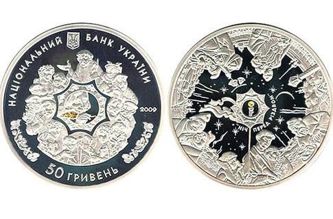 Самые красивые,необычные монеты мира. Изображение № 10.