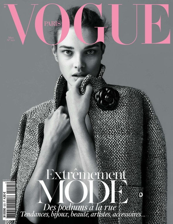 Обложки: Vogue, W и Pop. Изображение № 10.