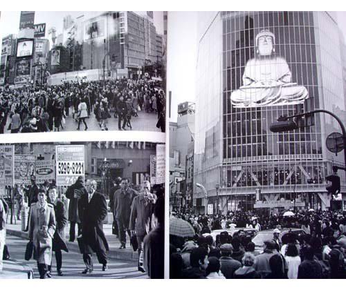 Большой город: Токио и токийцы. Изображение № 71.