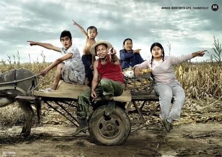 Изображение 14. 25 рекламных проектов, которые стоит посмотреть.. Изображение № 24.