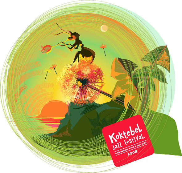 Koktebel Jazz Fest & Sekta: Festival Graphic Contest. Изображение № 18.