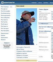 Самое интересное в русских блогах. Изображение № 4.