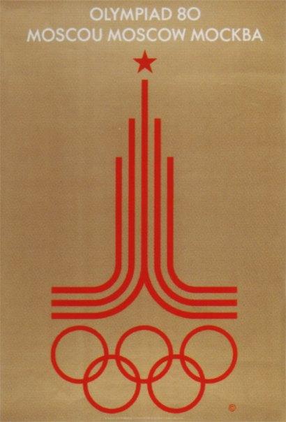 10 Олимпиад, которые нравятся даже дизайнерам. Изображение № 34.