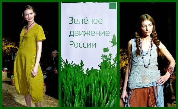 Уикенд эко-моды в Москве. Изображение № 1.