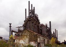 «Промзона 2.0: Новая жизнь индустриального прошлого». Изображение № 1.