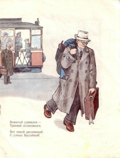 Владимир Конашевич. Изображение № 10.