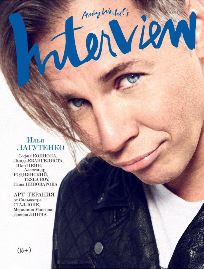 Interview, Vogue и WSJ показали новые обложки. Изображение № 5.