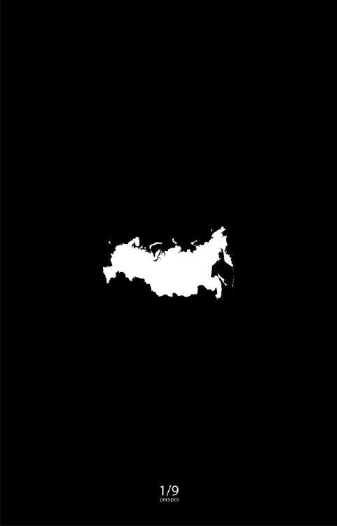 POST ITAWARDS 2009 — РОССИЯ. Изображение № 17.