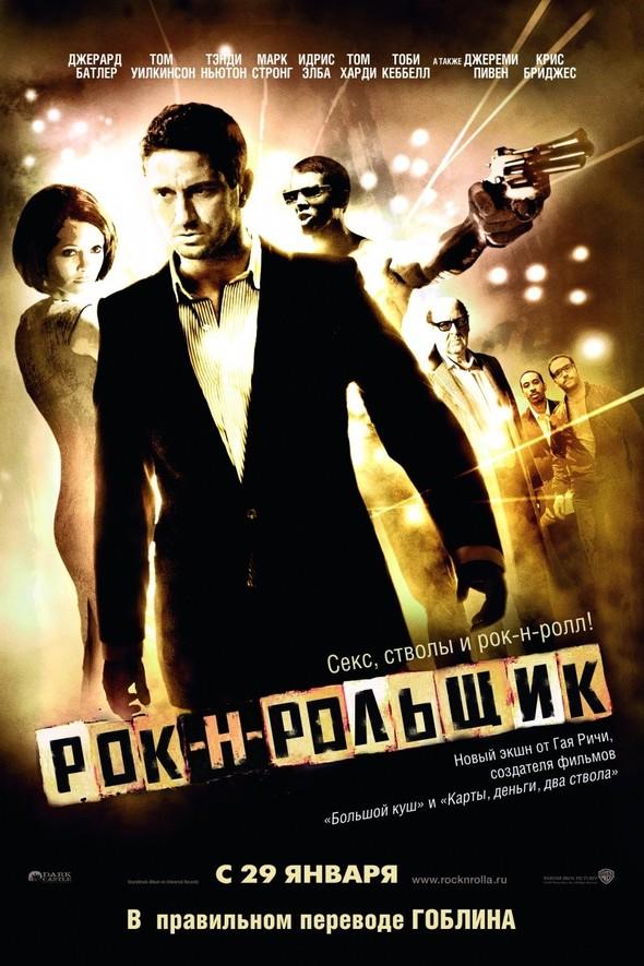 5 лучших мужских фильмов 2000-х. Изображение № 2.