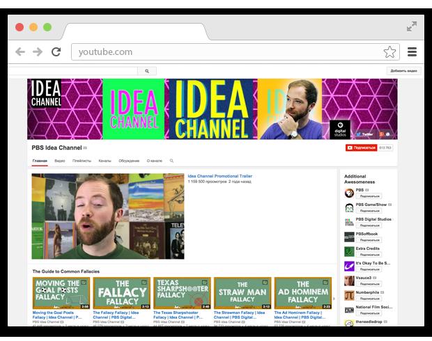 Видео на YouTube для тех, кто устал от клипов и котиков. Изображение № 1.