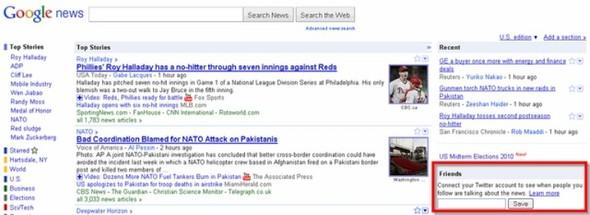 Google News интегрируется в Twitter. Изображение № 1.