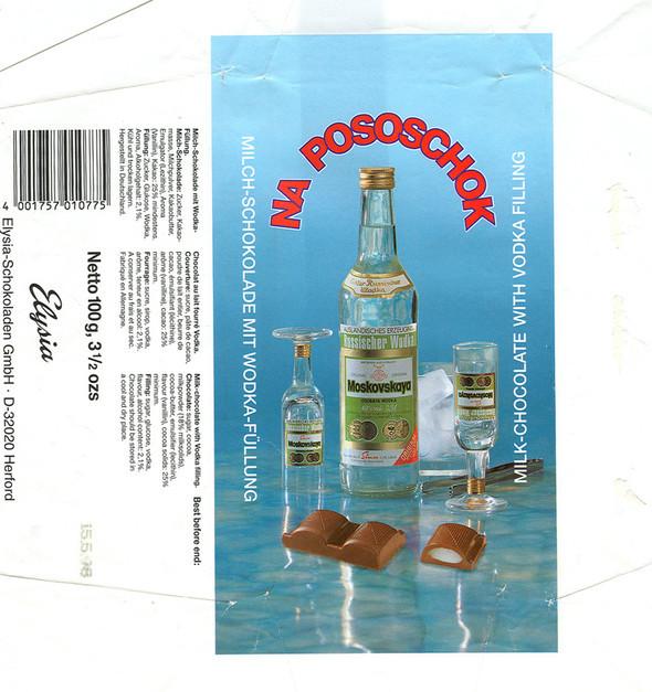 Мояшоколадная коллекция (1992–2009). Часть первая. Изображение № 33.