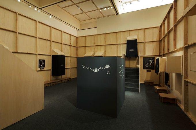 В Токио детям разрешили бегать и шуметь в музее. Изображение № 3.