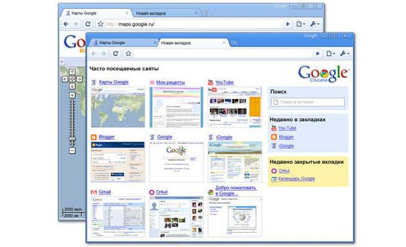 Команда Google выпускает операционную систему. Изображение № 1.