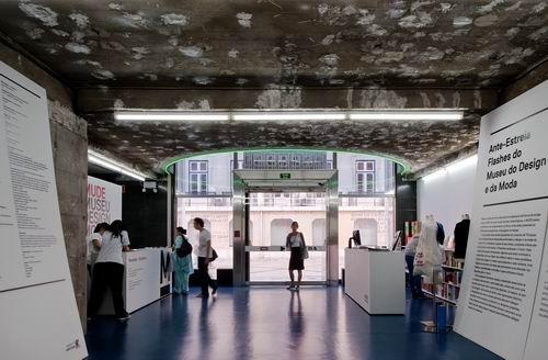 Органичный город – город 21 века. Изображение № 19.