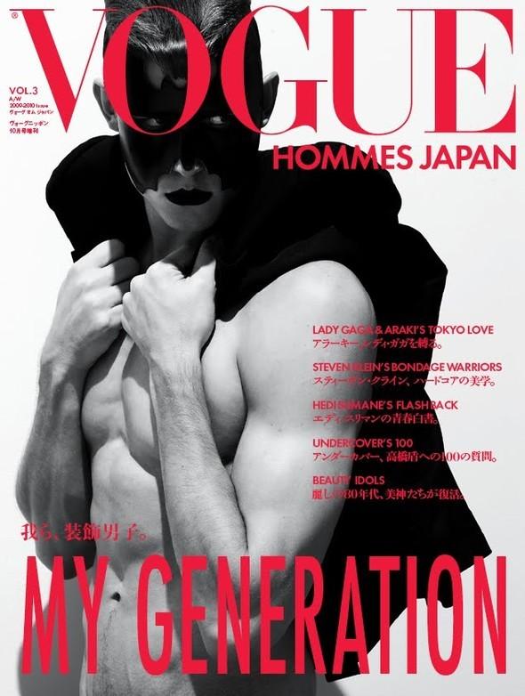 VOGUE HOMMES JAPAN. Изображение № 1.