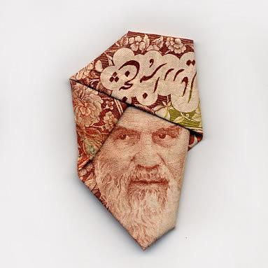 Изображение 24. Как одеть лицо на купюре в шляпу?.. Изображение № 24.