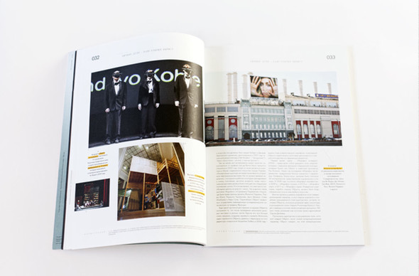 Жизнь в Лондоне: Учеба в Goldsmiths, фестивали и работа фотографом. Изображение № 40.