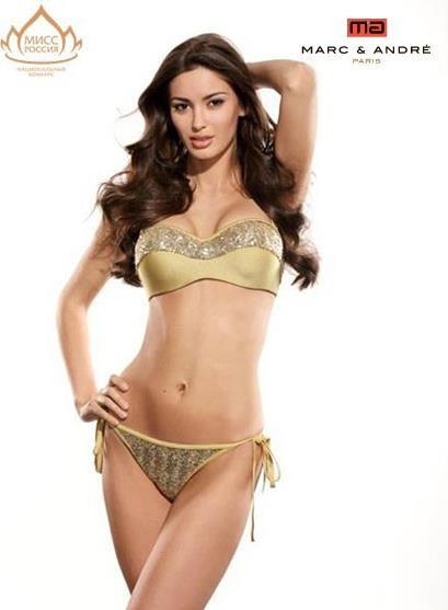 """50 финалисток """"Мисс Россия-2012"""" в купальниках Marc&Andre. Изображение № 41."""