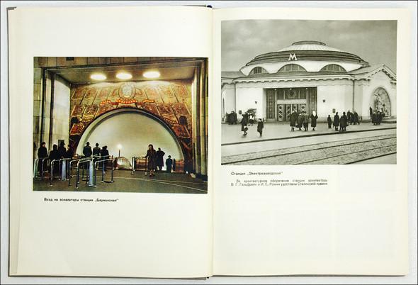 Изображение 11. Советский дизайн интерьера 50-х!.. Изображение № 12.