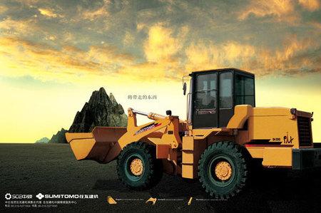 Huang Cheng — концентрат китайской рекламы. Изображение № 29.