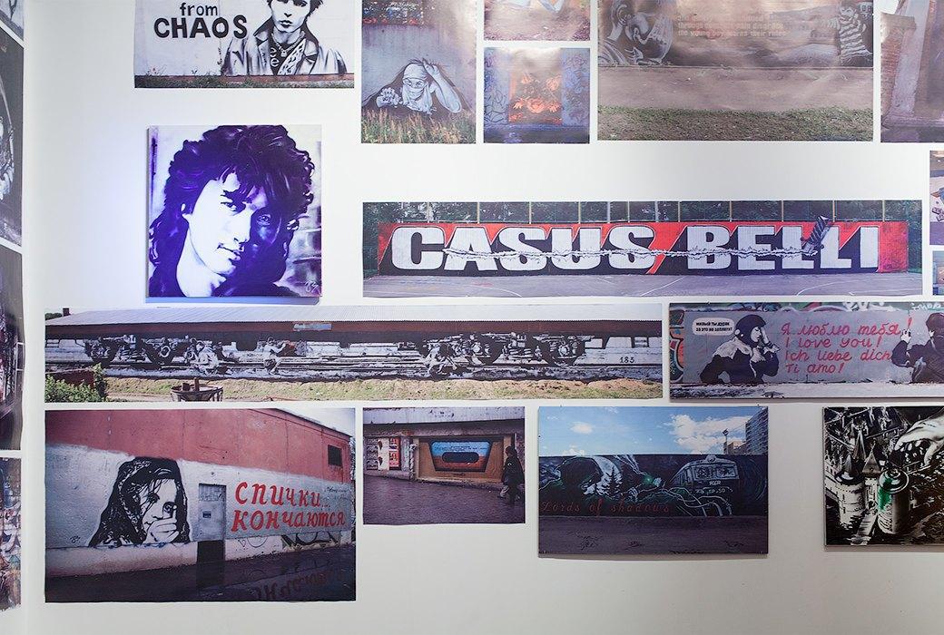 Как стрит-арт попадает в музей: Ретроспектива Паши 183. Изображение № 6.