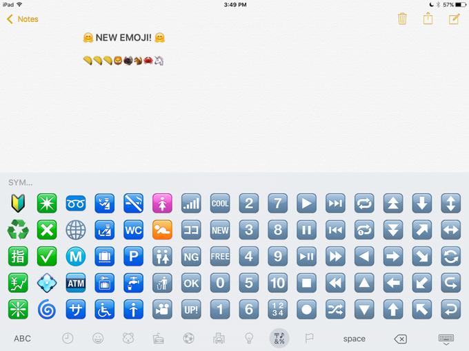 В iOS 9.1 появятся новые эмодзи . Изображение № 12.