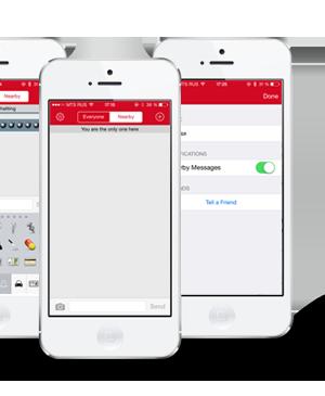 Как приложение FireChat позволяет нам общаться без подключения к интернету. Изображение № 8.