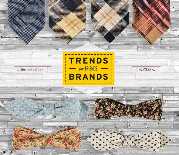 TRENDS BRANDS by Chehov. Изображение № 1.