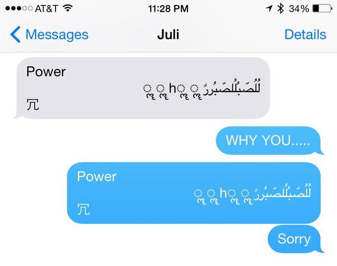 В iOS Messages обнаружен новый баг . Изображение № 1.