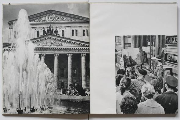 Erich Einhorn. Москва 1959. Изображение № 6.