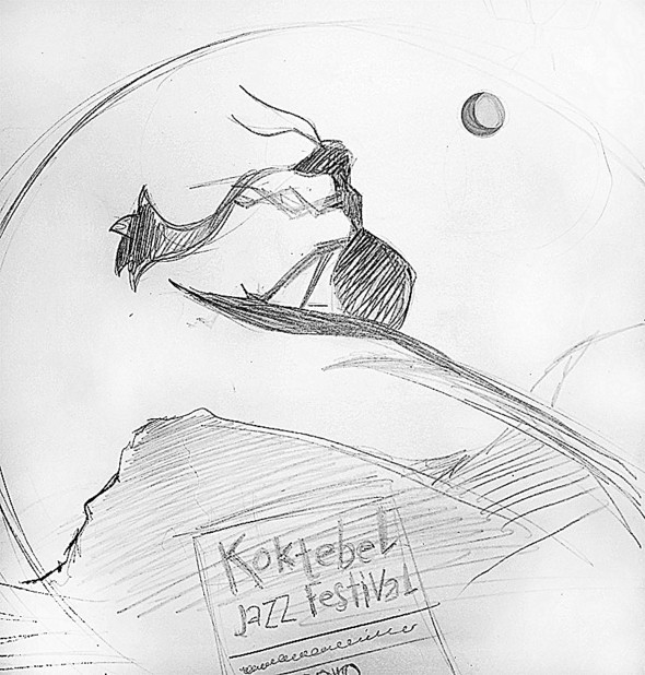 Koktebel Jazz Fest & Sekta: Festival Graphic Contest. Изображение № 21.