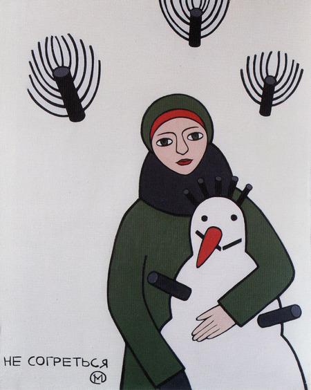 Гаркавенко Мария. Изображение № 2.