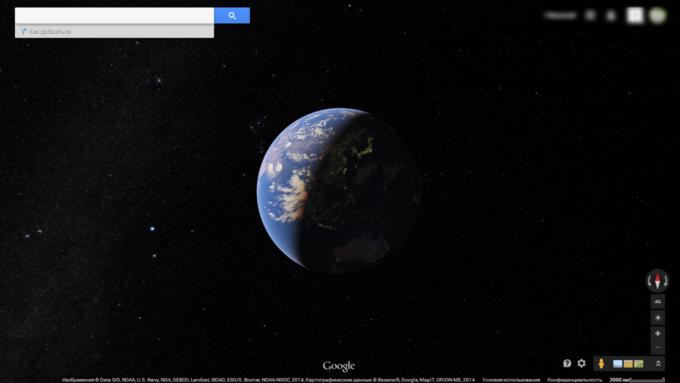 В Google Maps появились глобусы Луны и Марса. Изображение № 1.