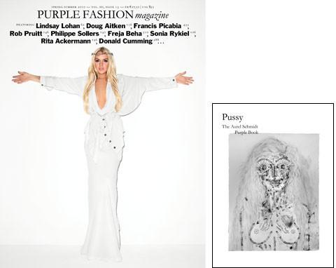 Линдсей Лохан в Purple Fashion. Изображение № 1.